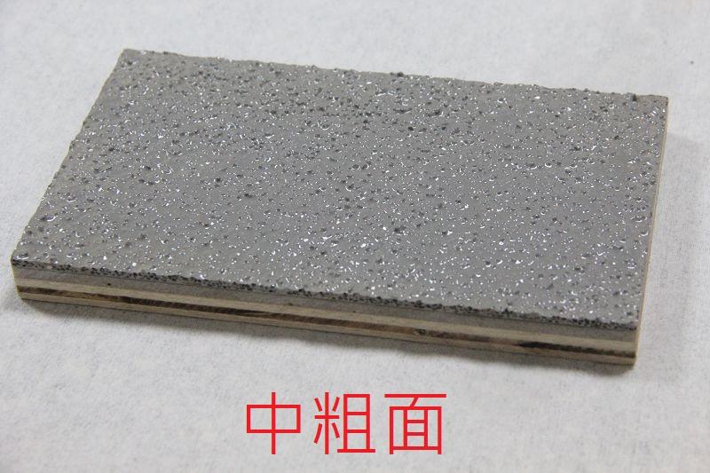 中粗面環氧樹脂地板