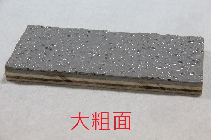 大粗面環氧樹脂地板