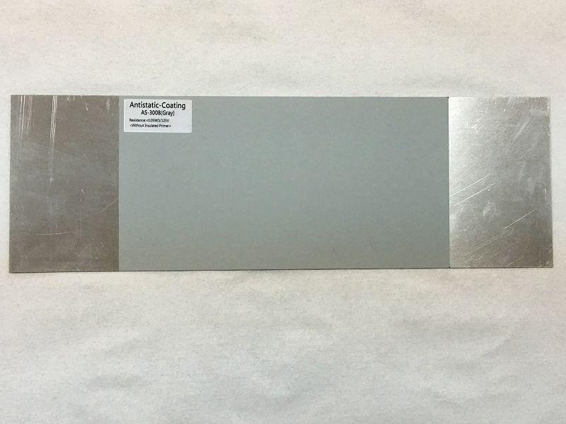 導電漆/導電塗料